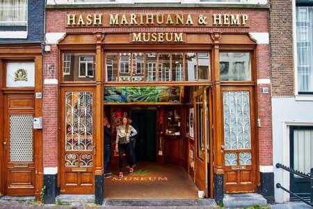 アムステルダム、オランダ-9 月05、2017: レッドライトでハッシュマリファナ & 麻博物館-アムステルダム, オランダ
