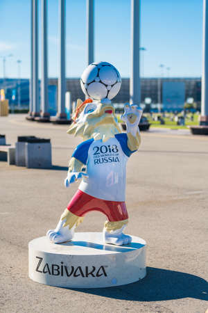 SOCHI, RUSSIA - DECEMBER 12, 2017: The official mascot of the 2018 FIFA World Cup  wolf Zabivaka on Stadium Fisht in the Olympic Park