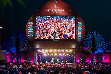 SOCHI, RUSSIA - July 7 , 2018: Football fans on the square. In Sochi, during the 2018. Russia vs Croatia