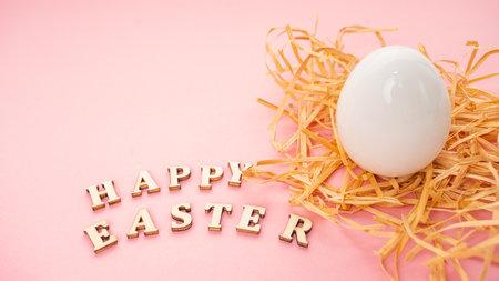 white egg for easter. happy easter 免版税图像