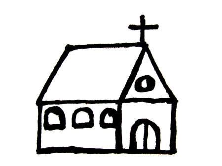 sanctuary: church    Stock Photo