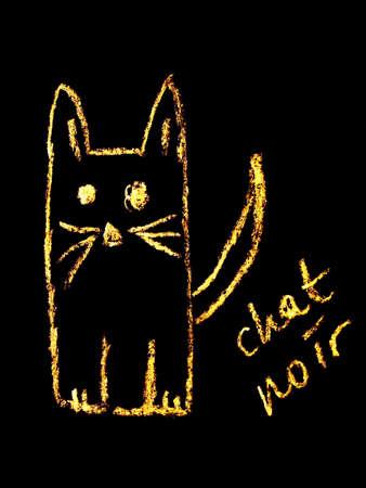 noir: chat noir      Stock Photo