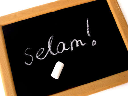 selam          Stock Photo - 5595003