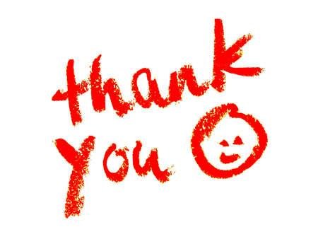 gratefulness: gracias Foto de archivo