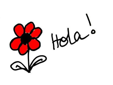 hola: hola       Stock Photo
