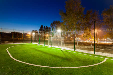 public Park infrastructure, night lighting, football field in a public Park Banque d'images - 119947844