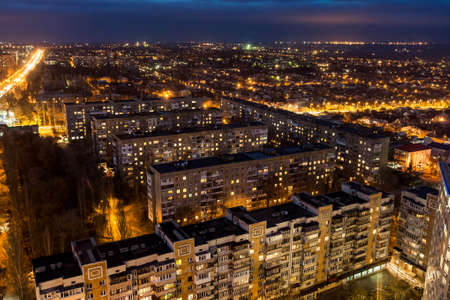 night view of the city of Donetsk from a great height Stock Photo