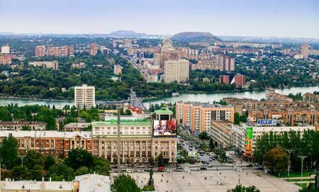Panorama of the city from a great height, Lenin square and Kalmius river in Donetsk, Ukraine, September 2013