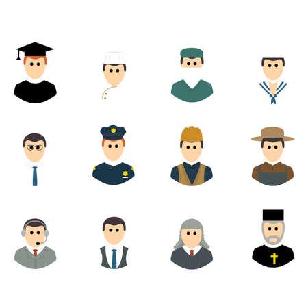 Set of people icons vector avatars Ilustrace