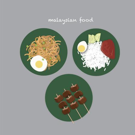 マレーシア料理  イラスト・ベクター素材