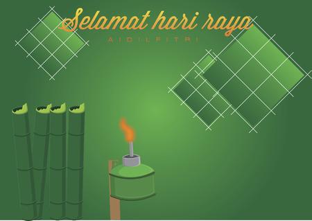 Vector of Selamat Hari Raya card