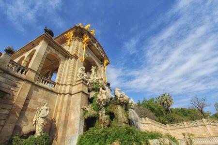 Park de la Ciutadella of Barcelona, Spain at spring time
