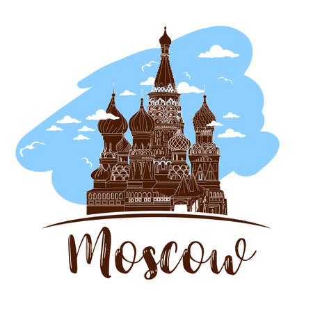 sight: Russia. Vector. Silhouette. Icon. Sign