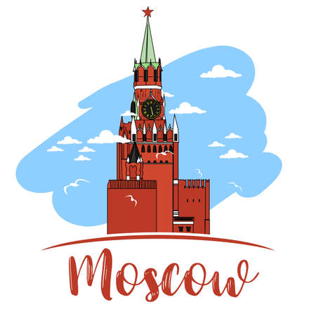 sights of moscow: Russia. Vector. Silhouette. Icon. Sign
