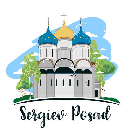 moscow city: Russian orthodox church icon isolated on white background. Illustration