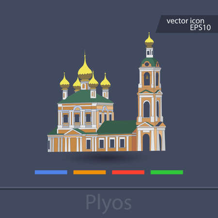 cupola: Russian orthodox church icon . Vector illustration for religion architecture design. Plyos town. The Golden Ring of Russia.