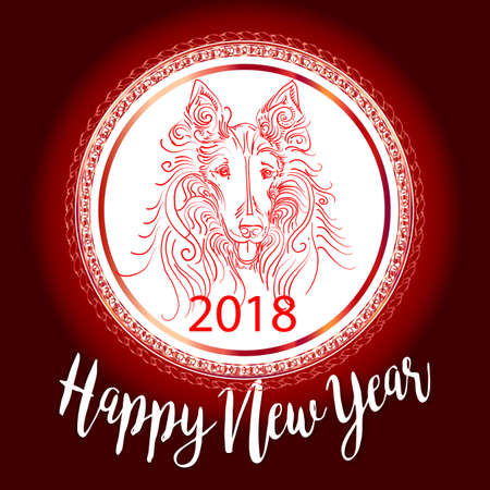 Chinese New Year 2018 festive vector card Design with cute dog, zodiac symbol of 2018 year Translation of text on stamp : wishes of good luck