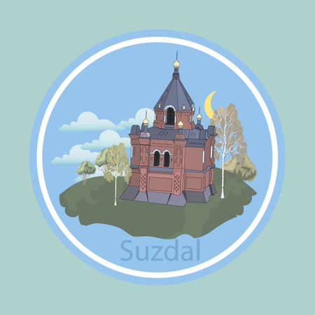 moscow city: Russian orthodox church icon vector illustration.