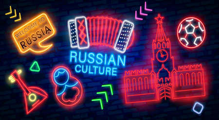 Travel to Russia. Welcome to Russia. design template, neon style logo, bright night signboard, light banner. Vector Иллюстрация