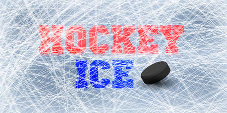 Textures blue ice. Ice rink. Winter background. Overhead view. Vector nature background