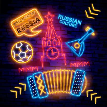 Viaja a Rusia. Bienvenido a Rusia. plantilla de diseño, logotipo de estilo neón, letrero de noche brillante, banner de luz. Vector Logos
