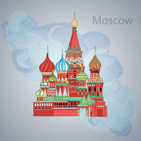 Moskau. Russland. Vektor-Silhouette-Icon-Zeichen-Set