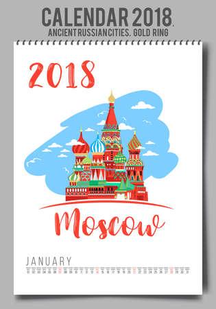 Calendario creativo 2018 con vecchio paesaggio urbano della città russa. L'anello d'oro della Russia. Illustrazione colorata piatta, modello. Può essere utilizzato per web, stampa, carta, poster, banner, segnalibro. La settimana inizia la domenica