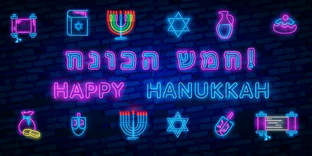 Happy Hanukkah Holiday greeting poster traditional symbols, set - stickers: donuts traditional cakes, dreidel spinning top, candles fire flame candelabra, scroll baner glowing lights neon effect logo