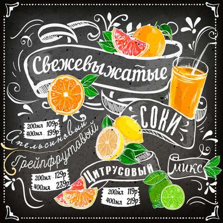 Autocollants d'affiches d'étiquettes colorées style de croquis de craie de légumes fruits de nourriture, nourriture et épices. Agrumes citronnés.