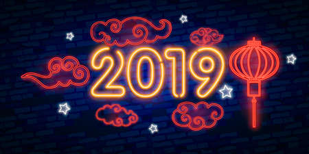 2019 year of the pig greeting card in neon style. Chinese New Year Design Template, Zodiac sign for greetings card, flyers, invitation, posters, brochure, banners.