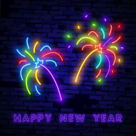 Fireworks neon sign. Party or advertisement design. Night bright neon sign, colorful billboard, light banner. Ilustração