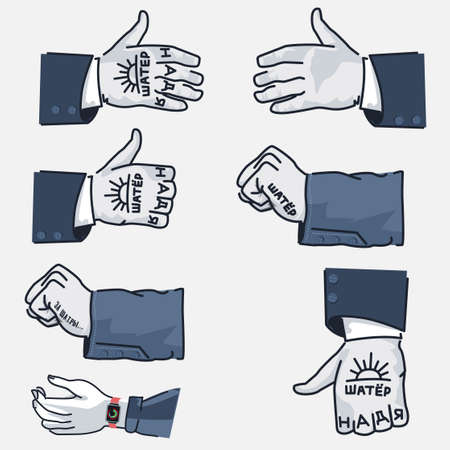 Set of vector elements. Image of fist tattooed on his fingers. Tattoo font. Tattoo-art design. Ilustração