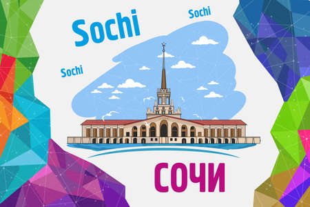 Sochi Russia City Skyline Silhouette with Golden Buildings Isolated on White. Vector Illustration.