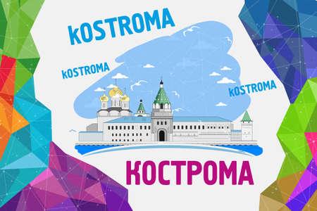 Russia, Kostroma. City skyline, architecture, buildings streets silhouette landscape panorama landmarks