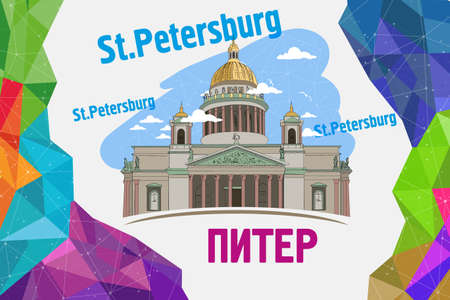 Saint Petersburg flat design Isaac cathedral with lettering isolated