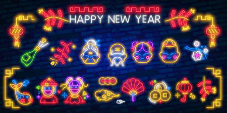 Chinese New Year neon sign, bright signboard, light banner. Chinese logo neon, emblem. 2020 Chinese. Vector illustration Ilustração