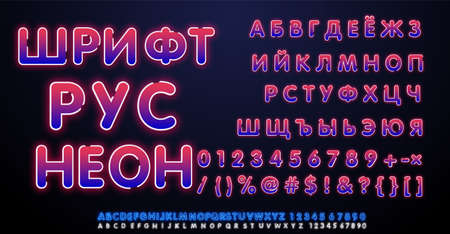 Modern Neon light alphabet, extra glowing font. ABC. Russian alphabet. Neon for decoration and covering on the wall background. Concept of russian culture. Illustration