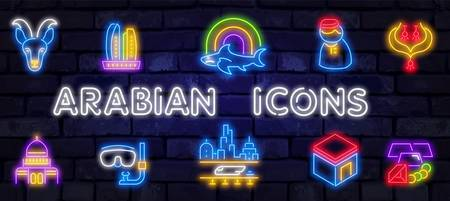 Arabic culture and religion middle east traditional neon icon flat set isolated vector illustration. Neon Design elements, Light banner, Neon Greeting Card Template.