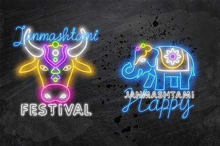 Happy Janmashtami greeting card collection neon vector design template. Neon sign, modern trend design for Indian festival. Dahi handi is Janmashtami celebration.