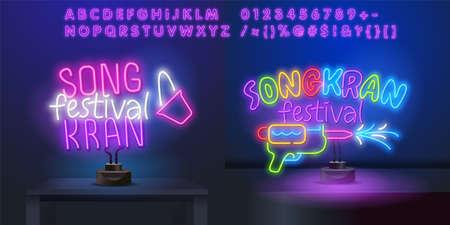Songkran Festival Thai new year , Bangkok Thailand translate - SongKran Day, lettering vector.Songkran neon sign, bright signboard, light banner.