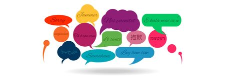 vector set of speech balls with the inscription sorry in different languages