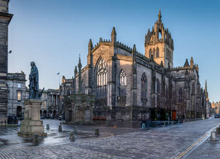 giles: St Giles Cathedral in Edinburgh Stock Photo