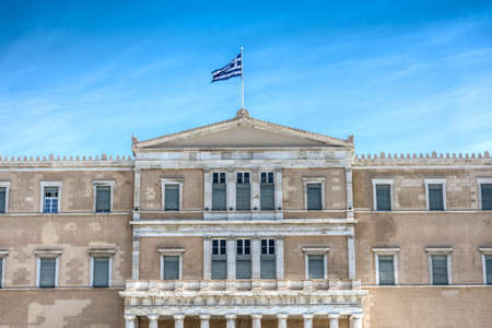 The greek parliament building at syntagma square Stock Photo