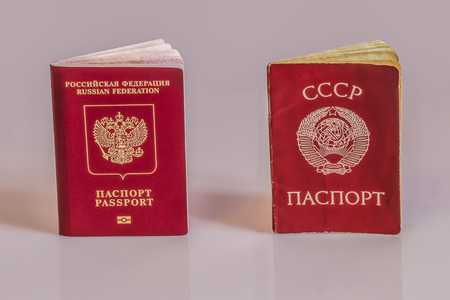 gorbachev: Latest passport version of Russian Federation with microchip and old Soviet Union passport Stock Photo
