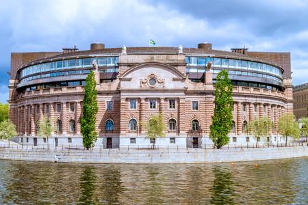 The Riksdag - Swedish parliament