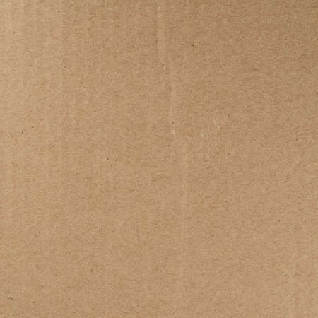 Brown cardboard fragment texture as abstract composition Stock Photo