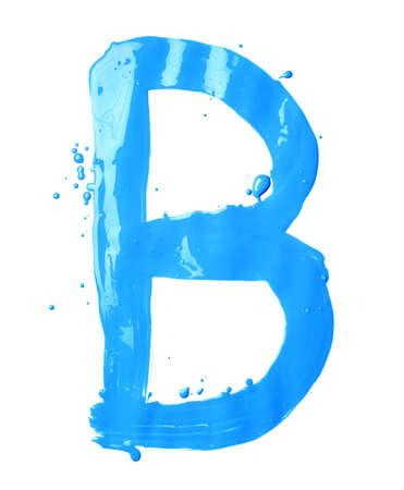 carta de agua liquida: Car�cter Letra B dibujado a mano con los trazos de pincel de pintura de aceite, aislado sobre el fondo blanco Foto de archivo