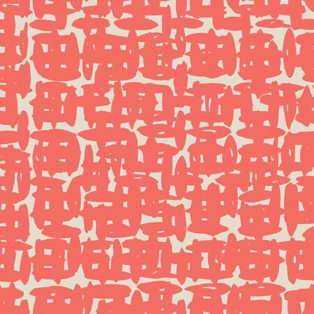 Red and Beige tie dye seamless pattern.  Shibori seamless print. Watercolor hand drawn batik.  Handmade watercolour shirt tie dye pattern. Japan traditional tile. Terracotta and White shibori.