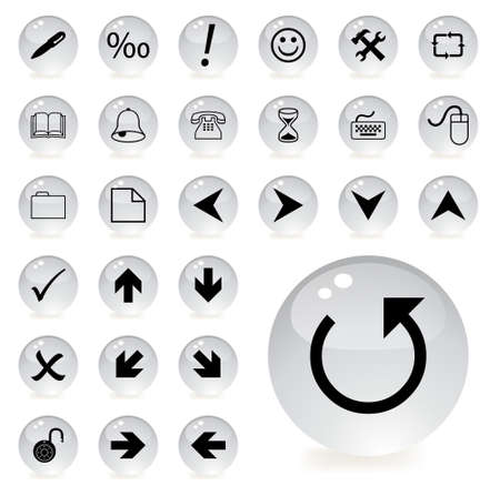 arrow and directional icons in grey color tones Stock Vector - 7555433