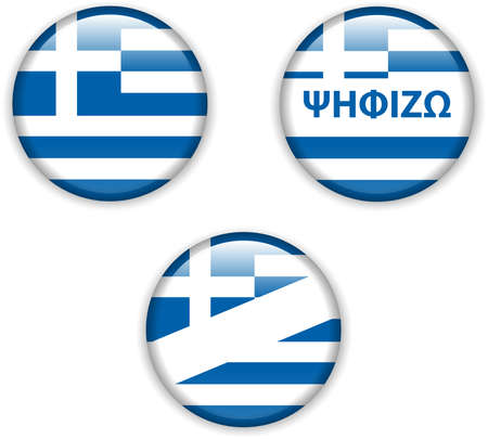 presidental: empty vote badge button for greece elections